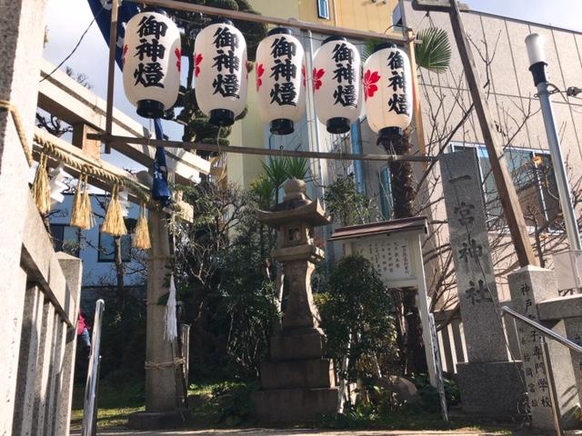 神戸 一宮神社