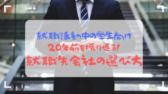 f:id:novotabi:20200328091653p:plain