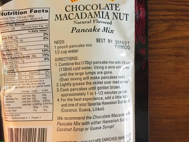 ハワイアンサンのパンケーキミックス