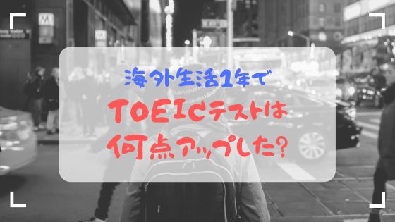 f:id:novotabi:20200330043857p:plain