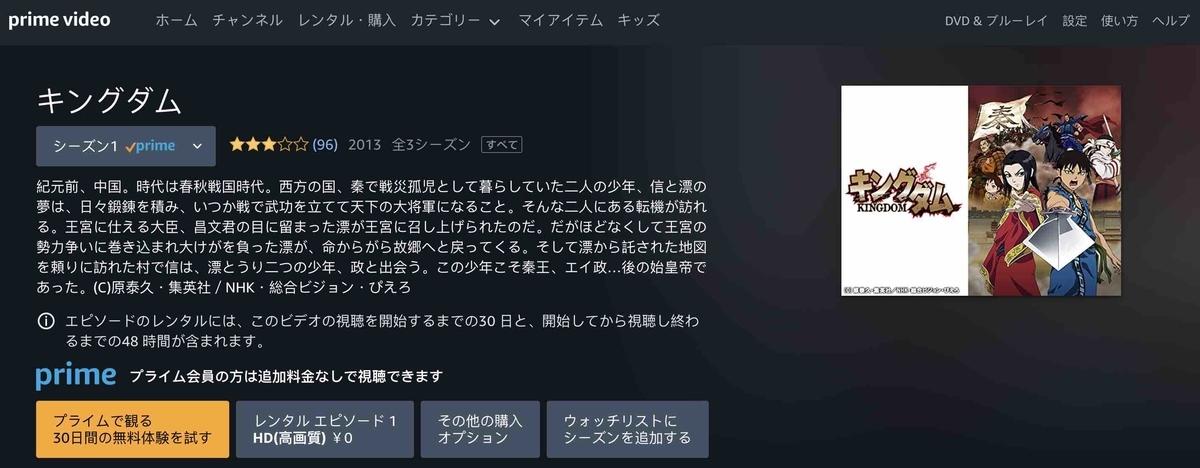 f:id:novotabi:20200412031331j:plain