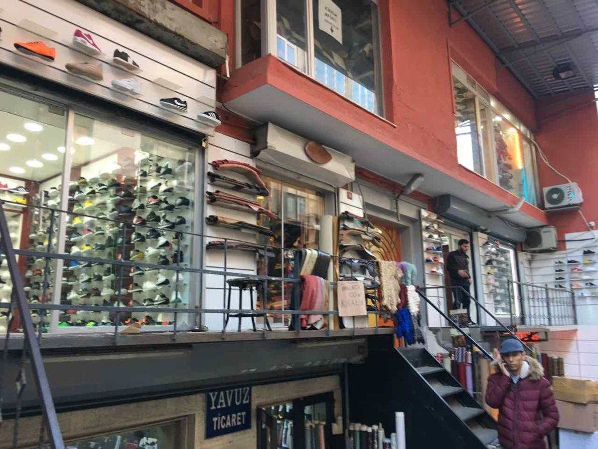 トルコ 革製品のお店