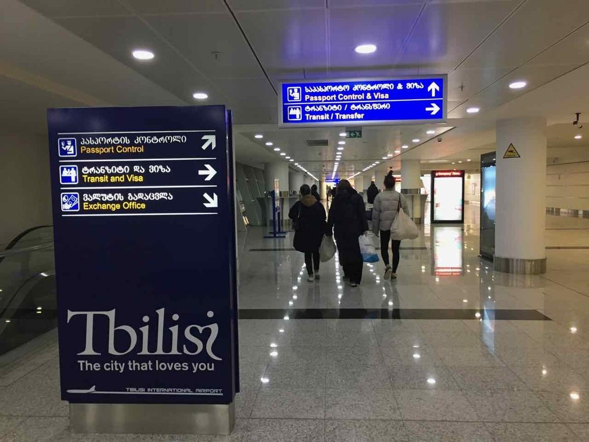 ジョージア 空港