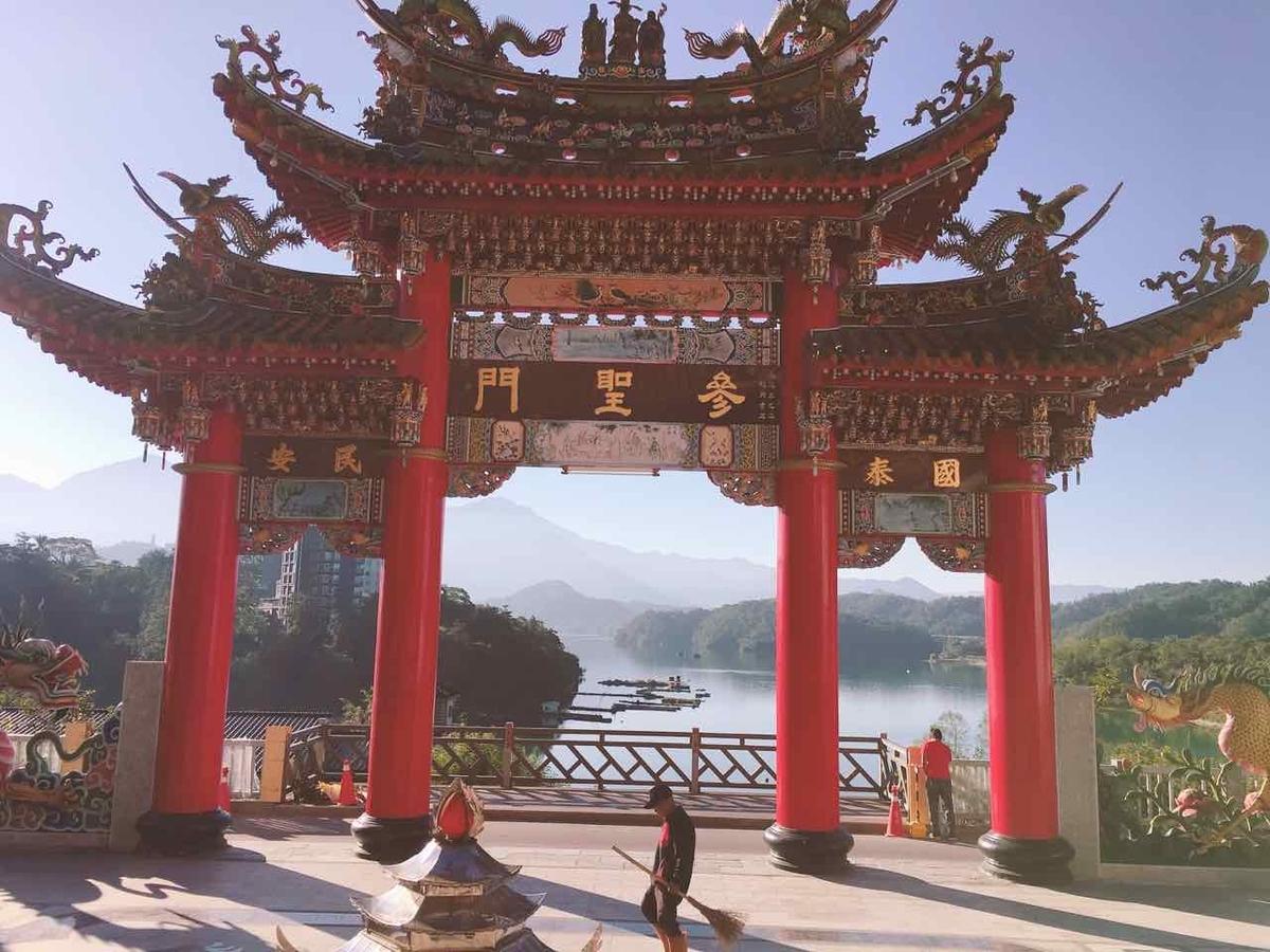台湾 日月潭 龍鳳宮月老廟
