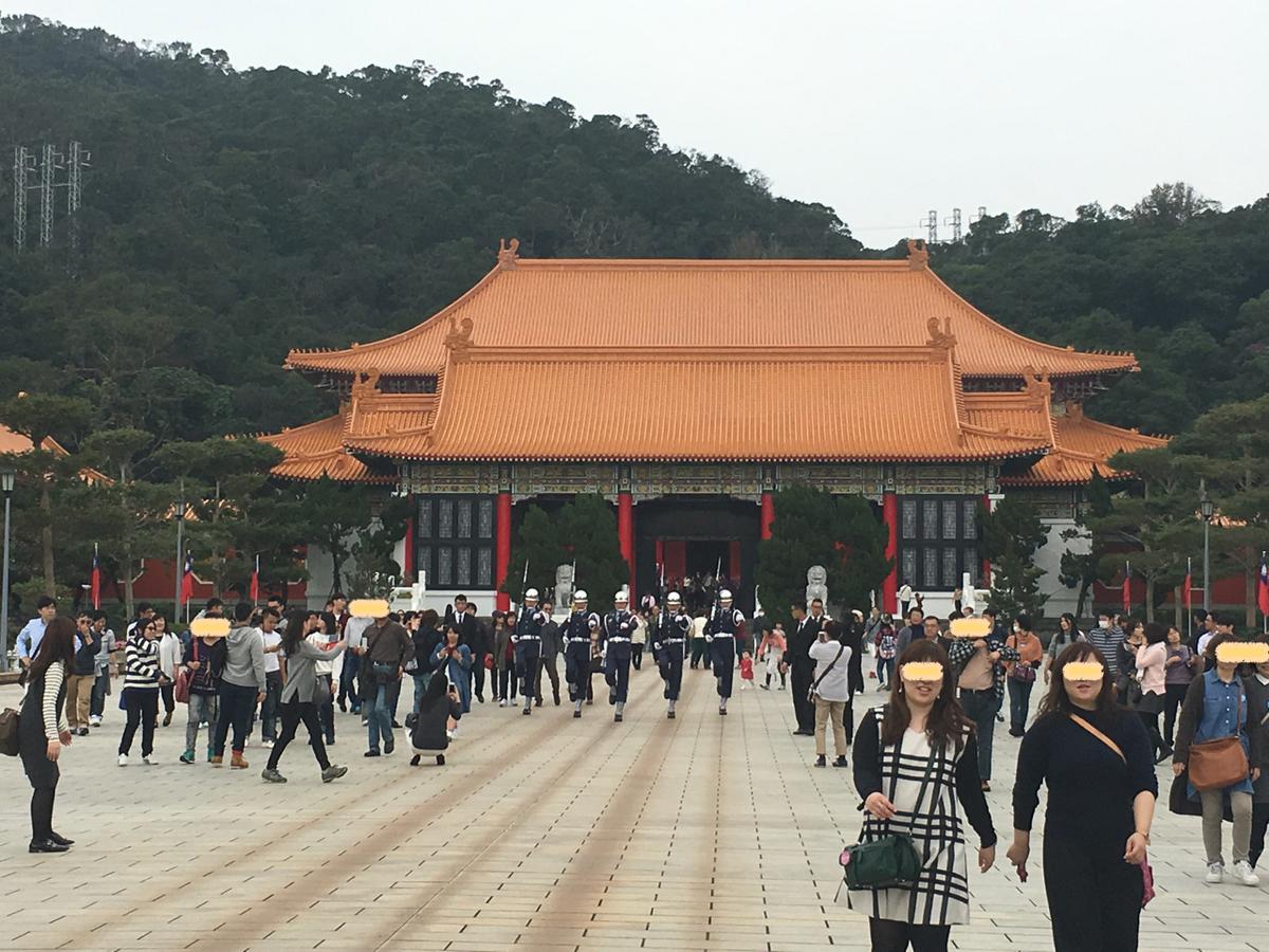 1月の台湾