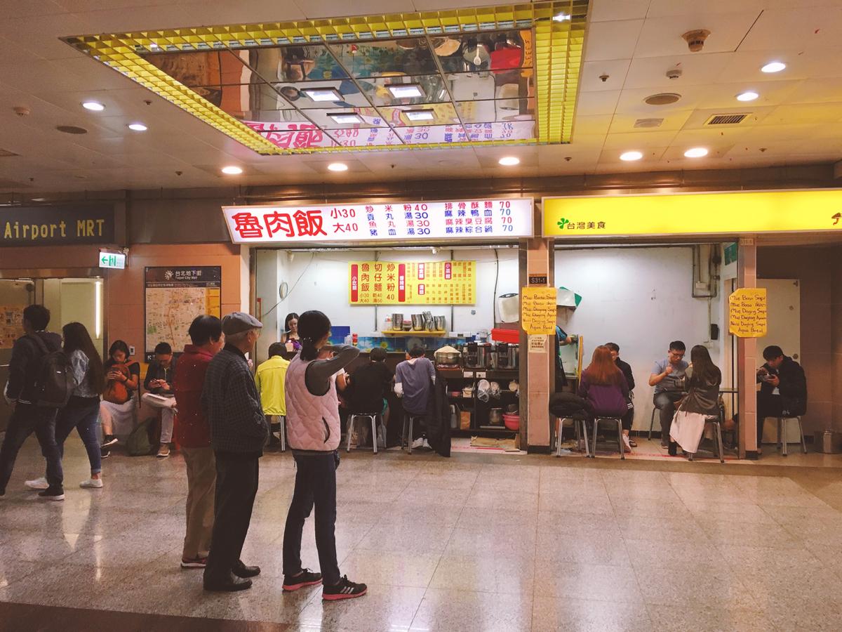 12月の台湾