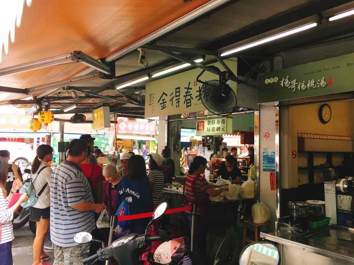 11月の台湾旅行
