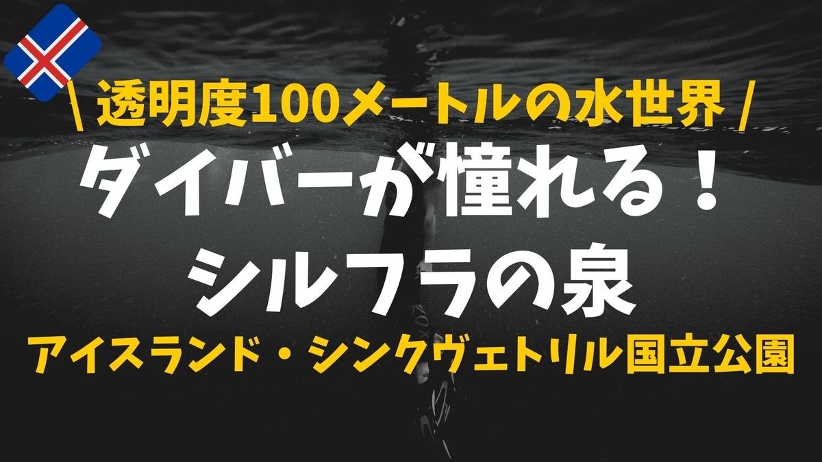f:id:novotabi:20200914083318j:plain