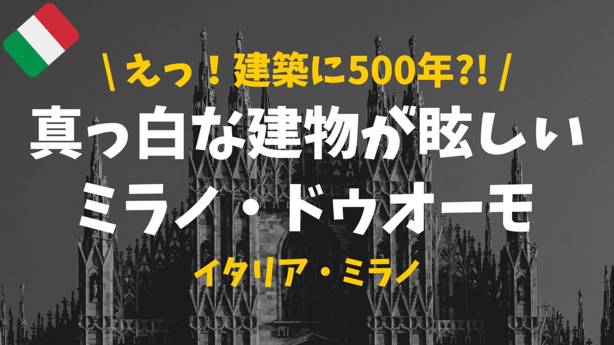 f:id:novotabi:20200929123535p:plain