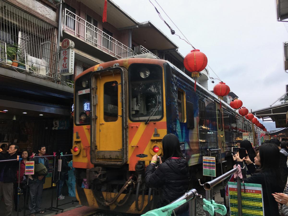 台湾 十份
