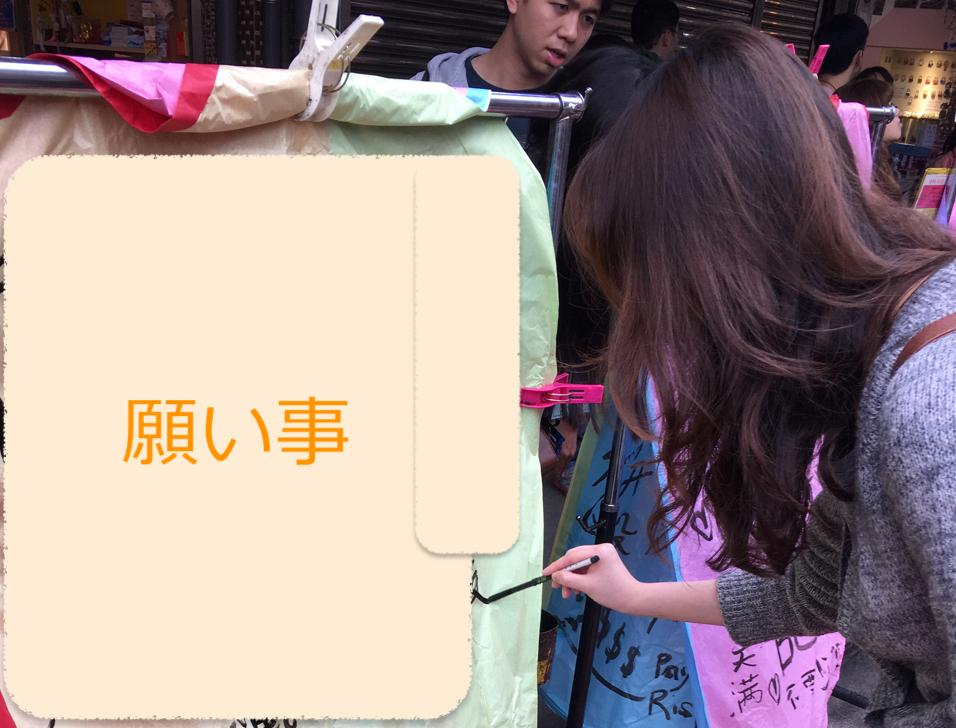 台湾 十份 ランタン