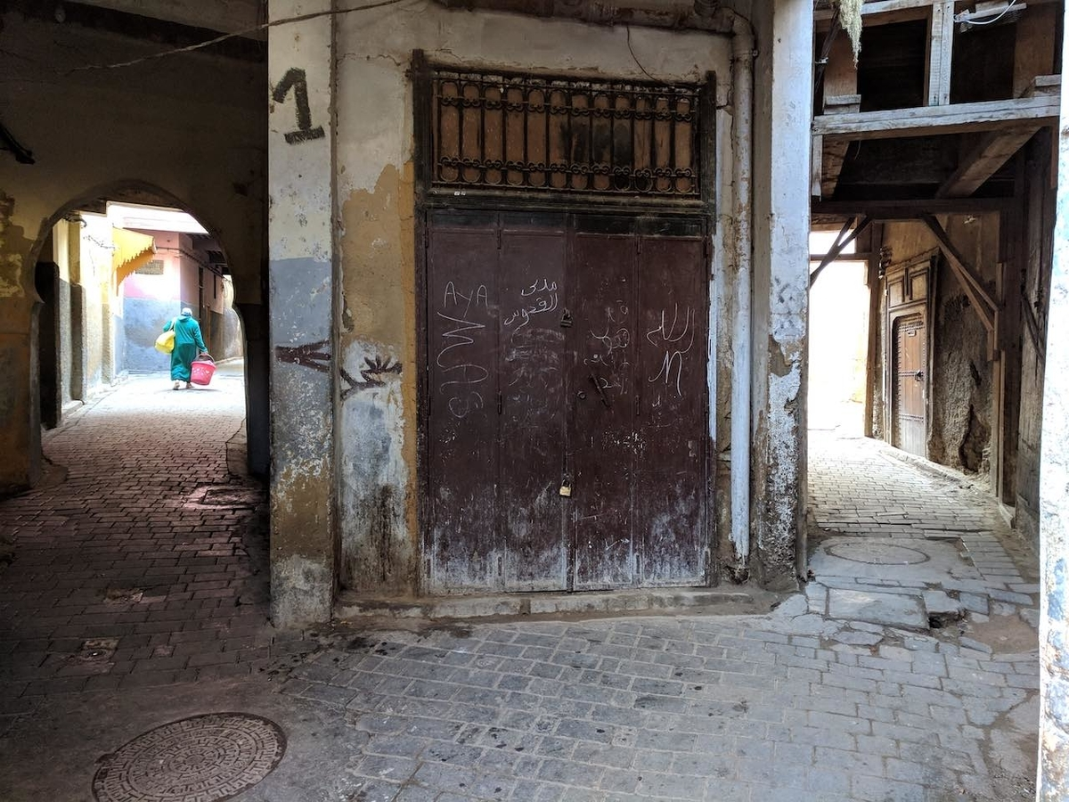 モロッコ フェズ 迷宮都市