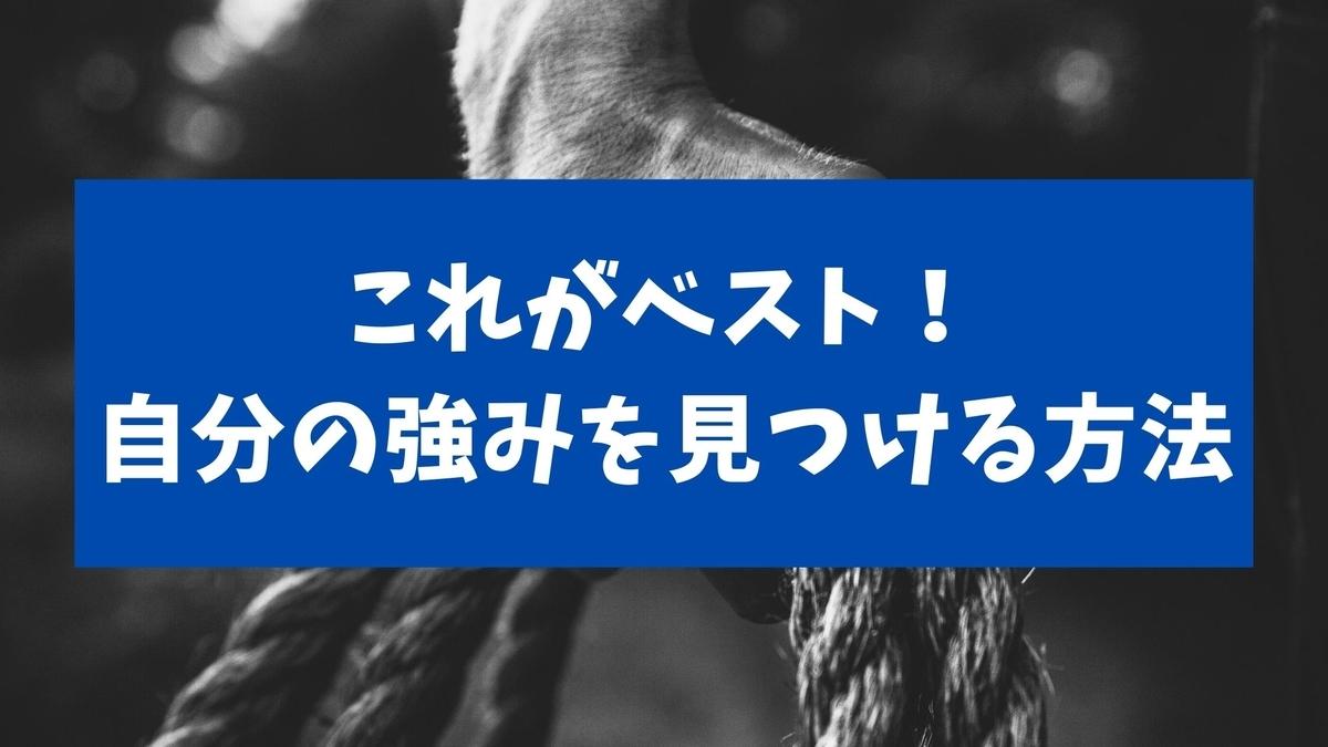 f:id:novotabi:20201204153823j:plain
