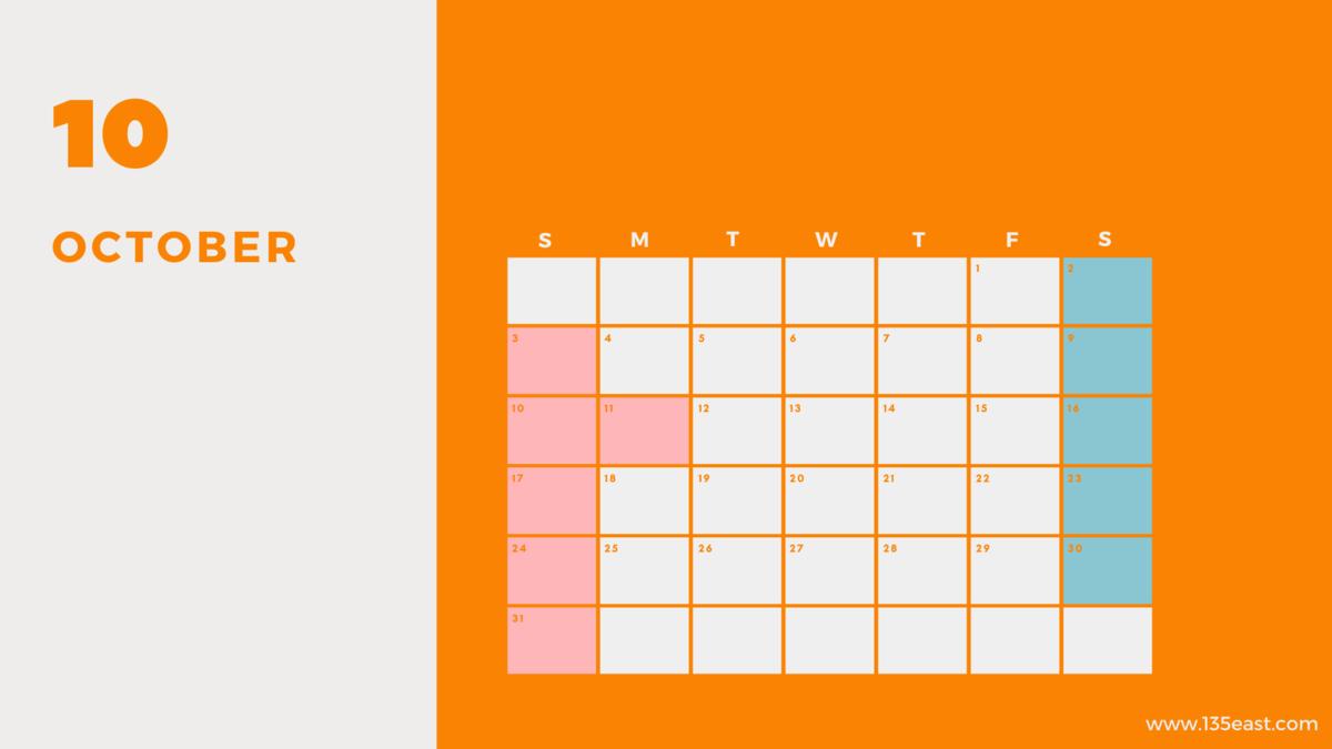 2021年10月・祝日カレンダー
