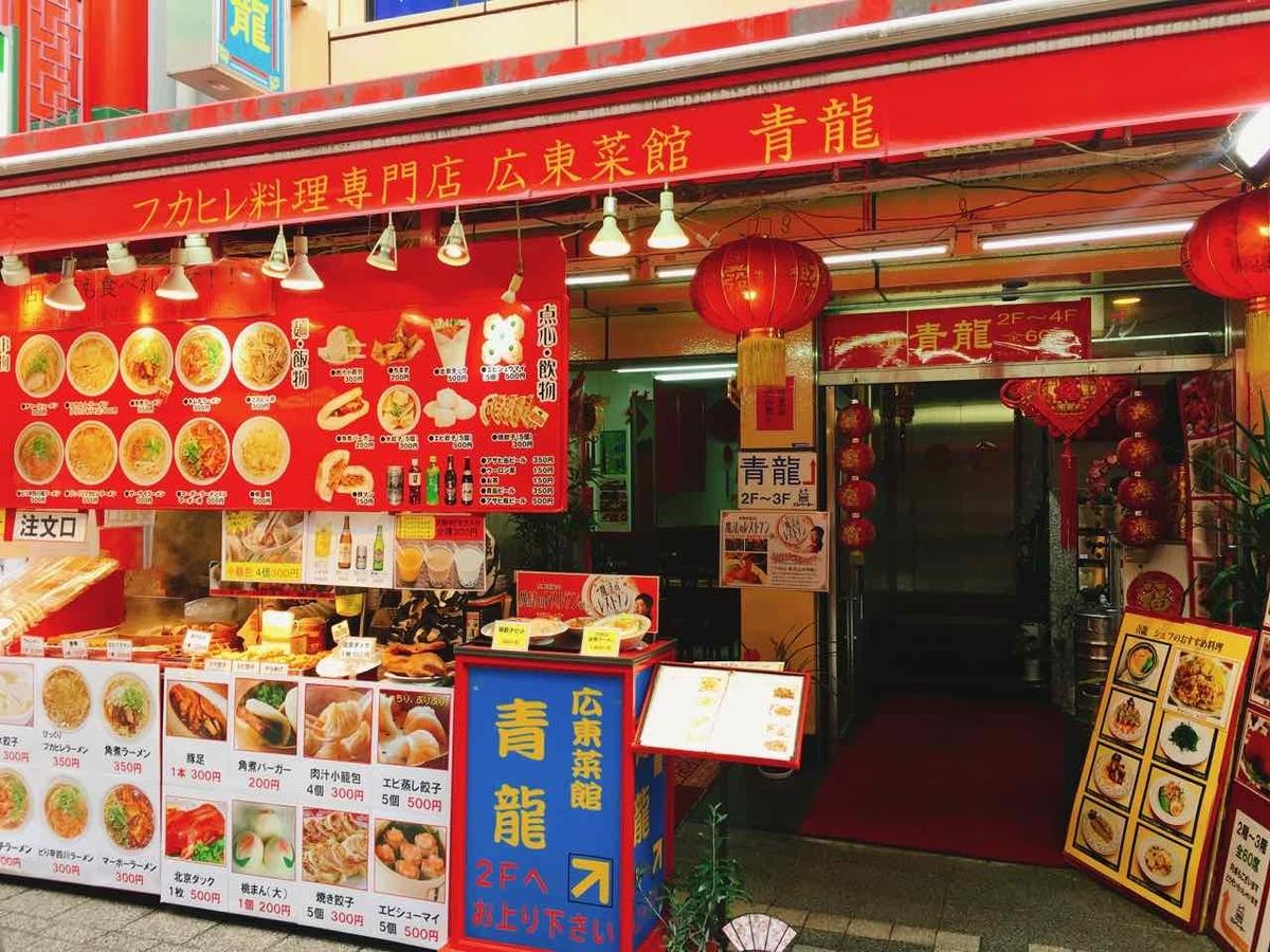 神戸の中華街の雰囲気と実際に行った感想