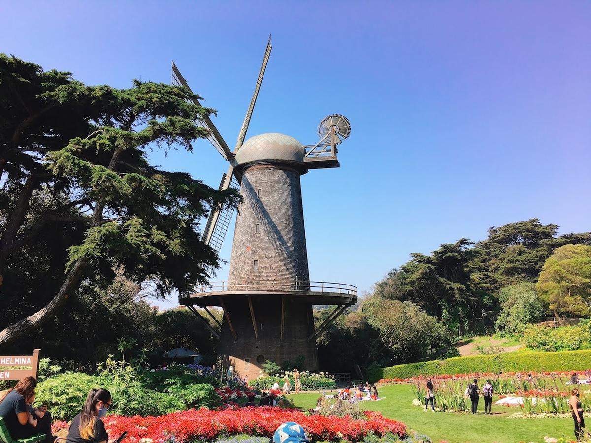 サンフランシスコのゴールデンゲートパーク オランダ富者