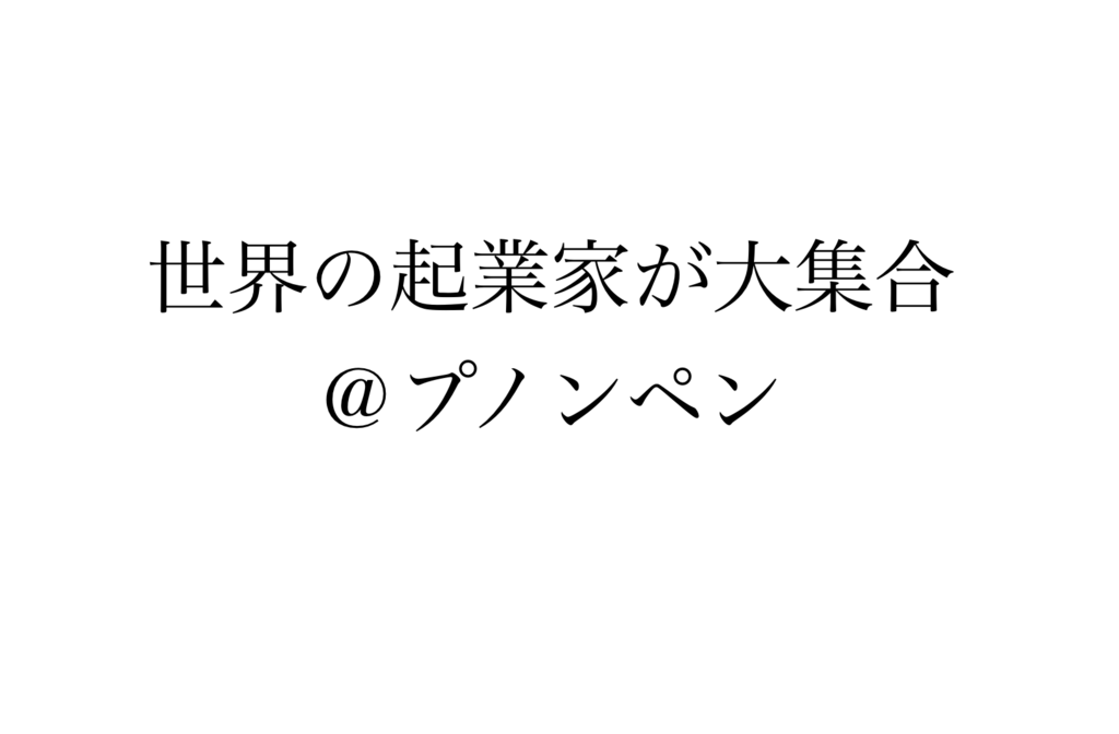 f:id:now-ist:20180816233541p:plain