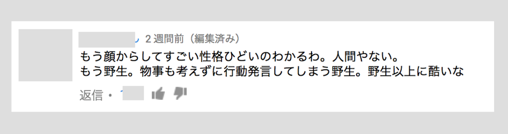 f:id:now-wadai:20170724181927p:plain