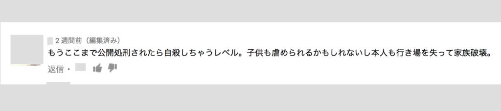 f:id:now-wadai:20170724182145p:plain