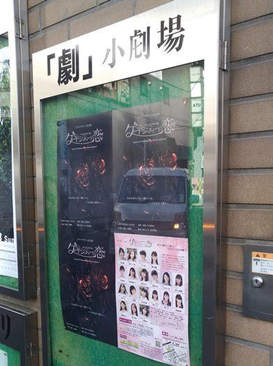 f:id:nowaki_ichika:20190430121915j:plain