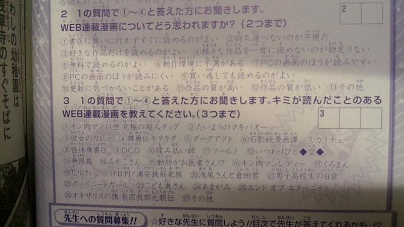 f:id:nowaru_kuroi:20120108064803j:image