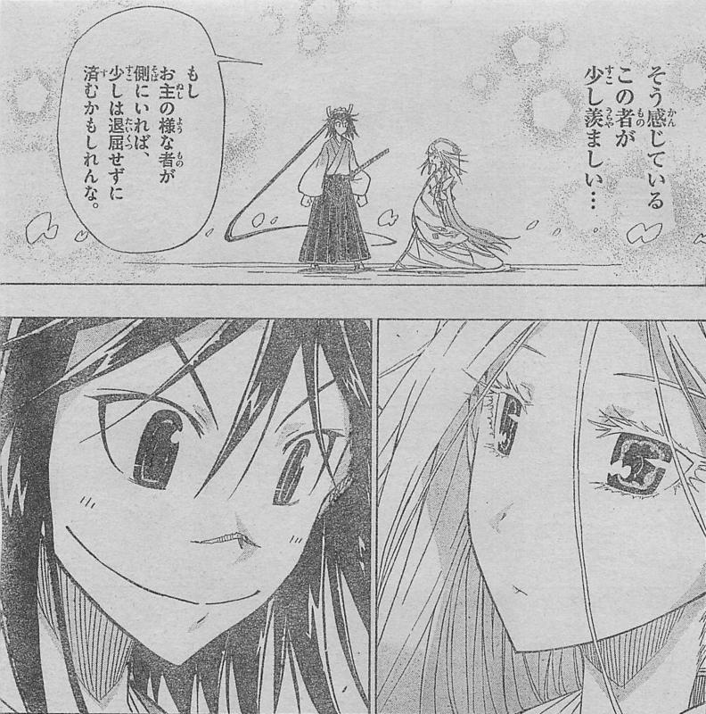 f:id:nowaru_kuroi:20120205020113j:image:h300