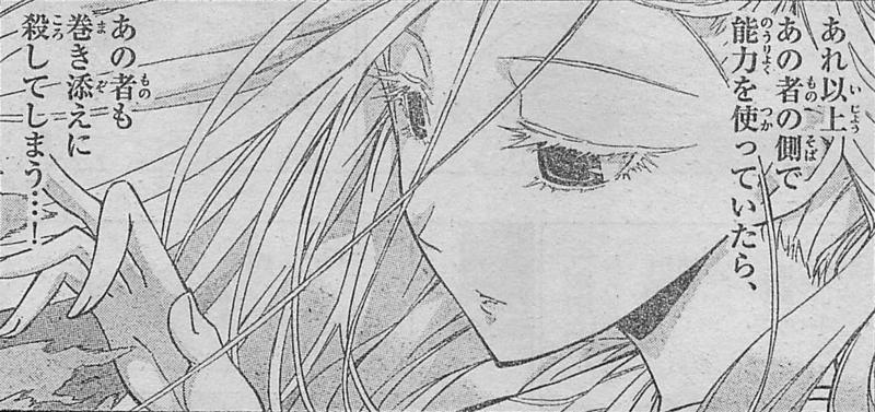 f:id:nowaru_kuroi:20120205020114j:image:h250