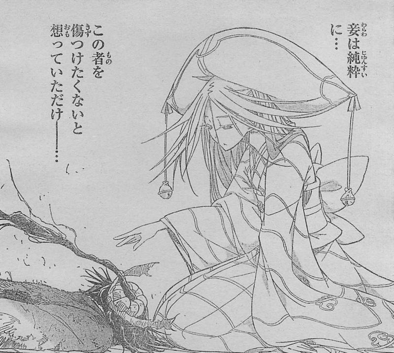 f:id:nowaru_kuroi:20120205032952j:image:h300