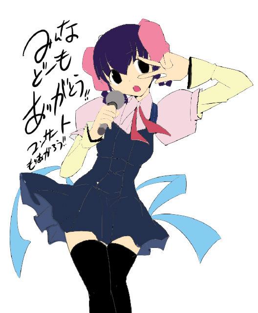 f:id:nowaru_kuroi:20120210033520j:image:h250
