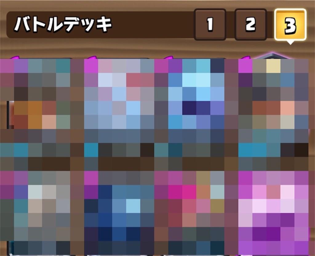 f:id:nowblog:20170404162847j:image