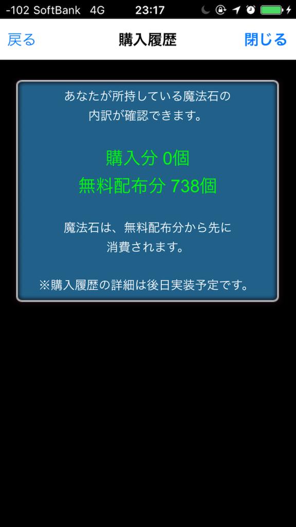 f:id:nowblog:20170508232953p:image