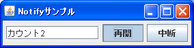 f:id:nowokay:20081130205510p:image