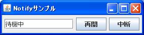 f:id:nowokay:20081130205512p:image