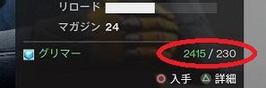 f:id:nowshika:20140915115030j:image