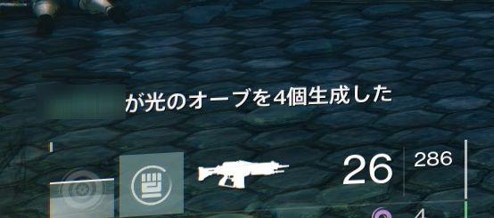 f:id:nowshika:20140915141628j:image