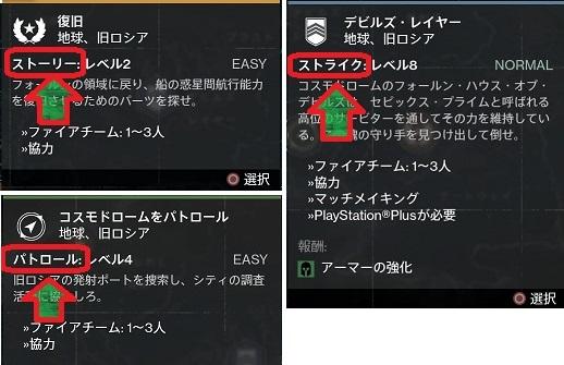 f:id:nowshika:20140915145024j:image