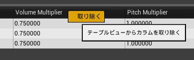 f:id:nowshika:20160904165437p:plain