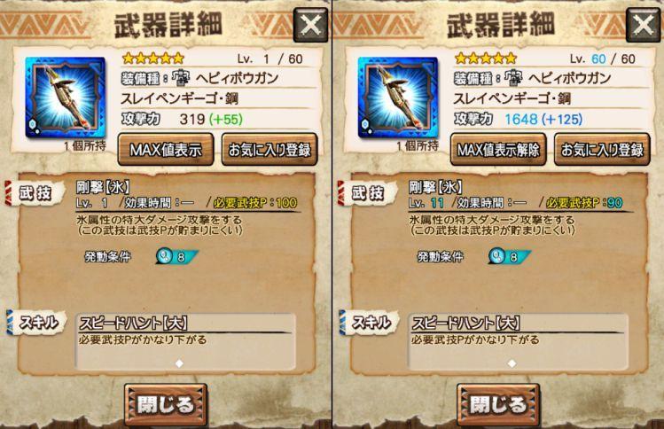 f:id:nowshika:20161013111231j:plain