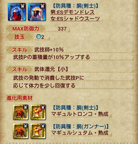 f:id:nowshika:20161026181452j:plain