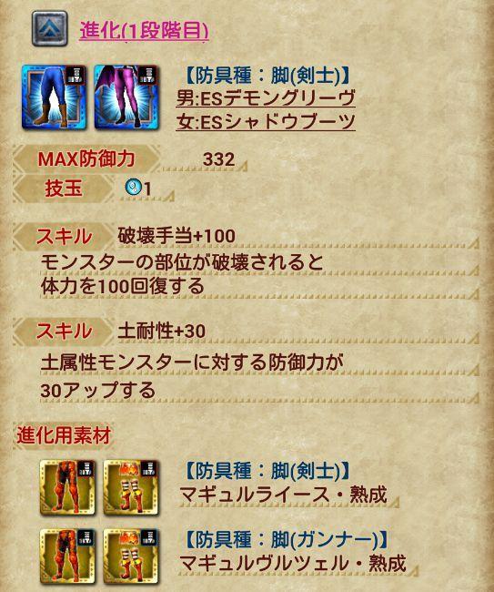 f:id:nowshika:20161026181500j:plain