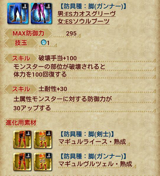 f:id:nowshika:20161026181511j:plain