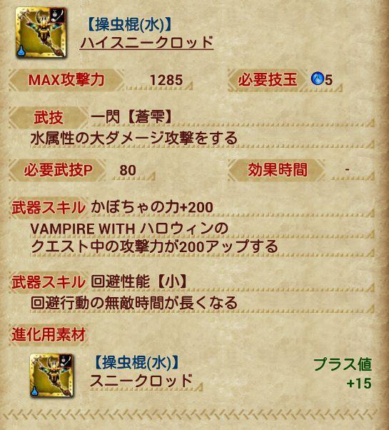 f:id:nowshika:20161026181528j:plain