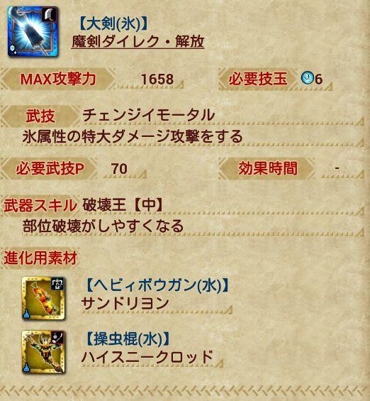 f:id:nowshika:20161026183118j:plain
