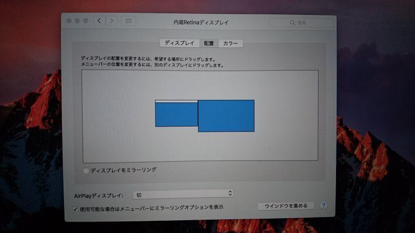 f:id:nowshika:20161031175837j:plain