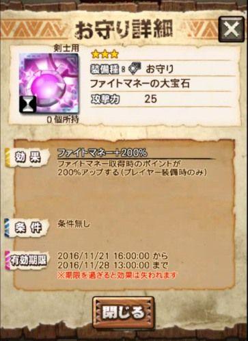 f:id:nowshika:20161121190713j:plain