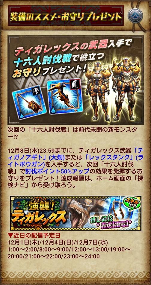 f:id:nowshika:20161125191832p:plain