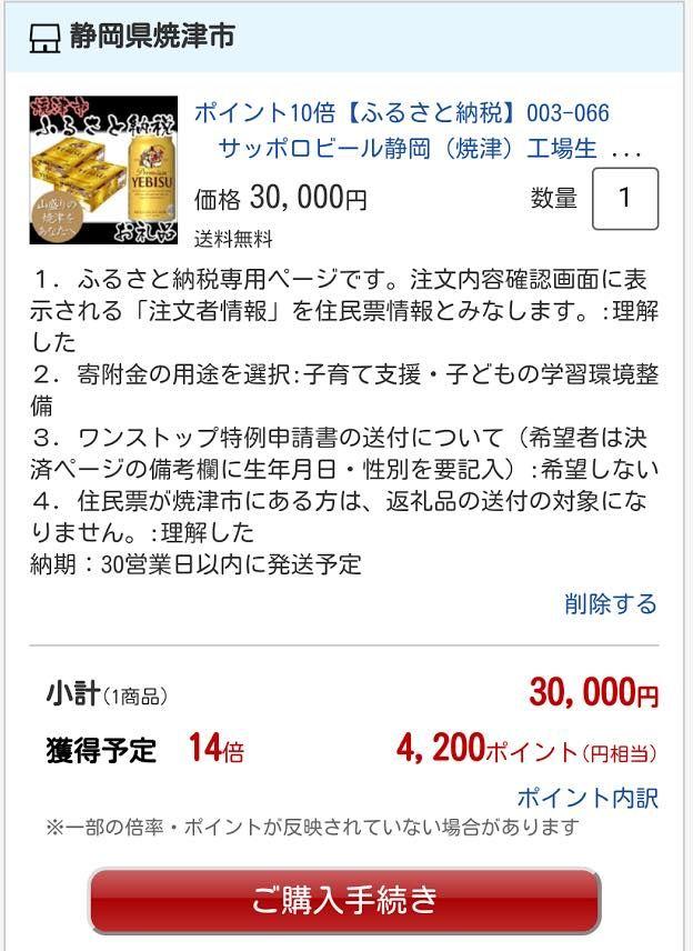 f:id:nowshika:20161214213944j:plain