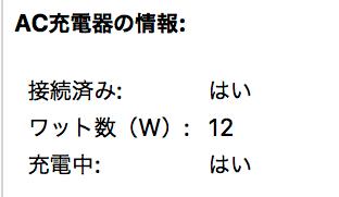 f:id:nowshika:20161229032212p:plain