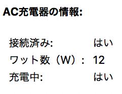 f:id:nowshika:20161229033121p:plain