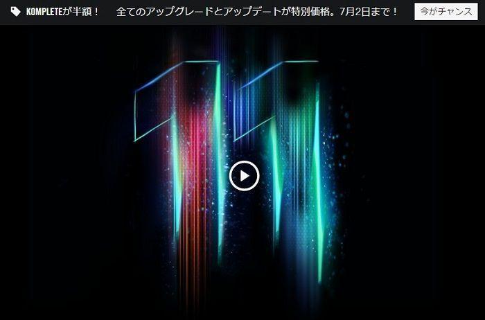 f:id:nowshika:20170630003138j:plain